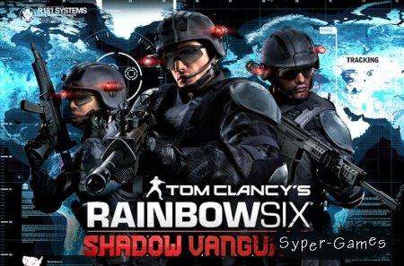 Tom Clancy's Rainbow Six: Shadow Vanguard  iPhone