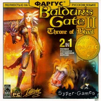 Baldur's Gate II: Throne of Bhaal (PC/2001/Rus/Eng/Addon)