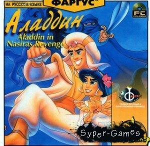 Disney's Aladdin in Nasira's Revenge / Аладдин (PC/2000/Rus)