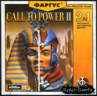 Call to Power 2 / Цивилизация 2 (RUS+ENG)