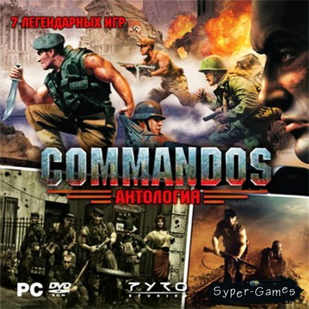 ��������� Commandos - 7 ����������� ��� (2011/RUS)