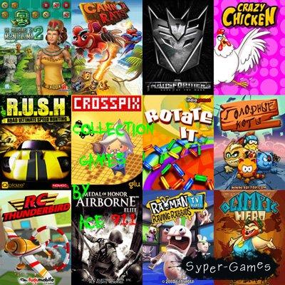 Новые игры на мобилу 24.01.2011