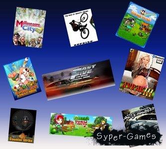 Сборник игр за Апрель 2011 года (240x320 и 176x220)