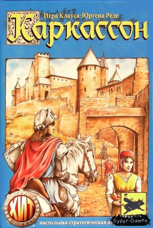 Рыцари и купцы