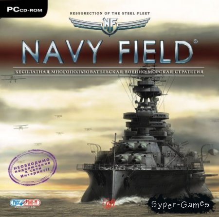 Navy Field (PC/2007/RUS)