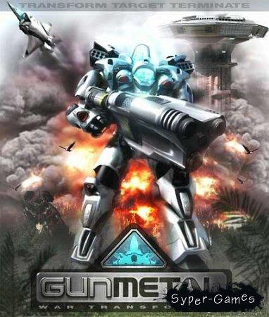 Gun Metal (PC/2003/RUS/RePack)