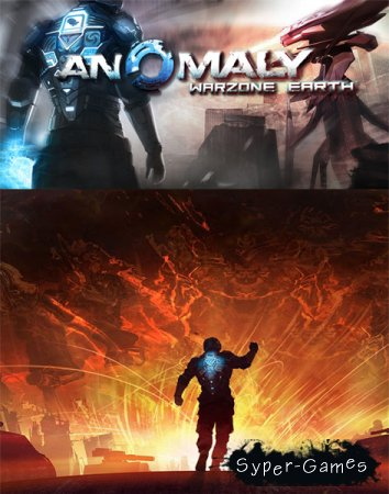 Anomaly: Warzone Earth (2011/RUS/MULTI6)