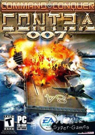 C&C Generals Zero Hour - Contra 007 Final (PC/2009/RUS)