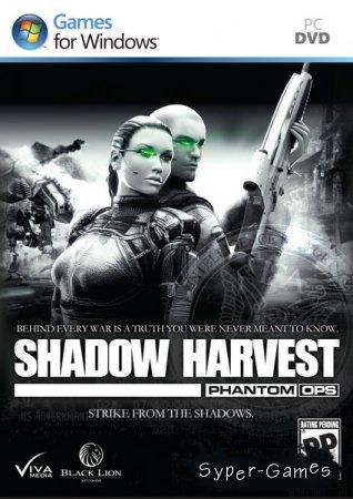 Shadow Harvest: Phantom Ops (2011/RUS|ENG/Repack)