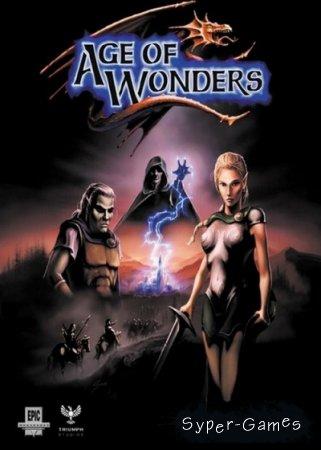 Age of Wonders / Век чудес (RUS)
