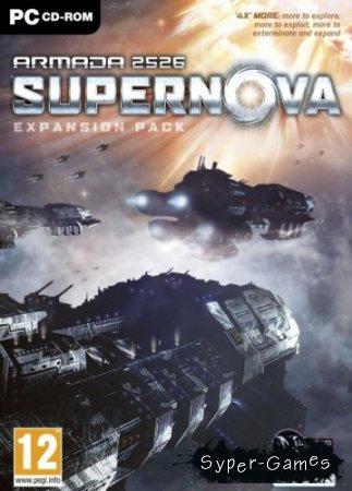 Armada 2526: Supernova (2011/ENG/RIP by KaOs)