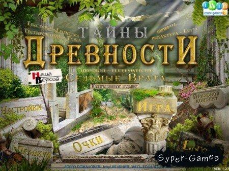 Тайны древности. Седьмые Врата / Jewel Quest Mysteries: The Seventh Gate (2011/RUS)
