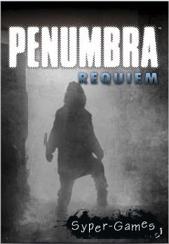 Penumbra Requiem (Пенумбра 3 Реквием)