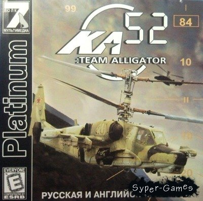KA-52: Team Alligator (ENG+RUS)