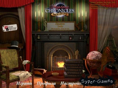 Mystery Chronicles: Убийство в кругу друзей / Mystery Chronicles: Murder Among Friends (2011/RUS)