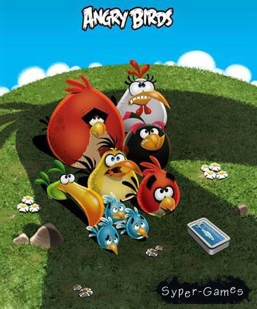 Злые Птицы / Angry Birds v.1.5.1 (2011/PC/Eng)