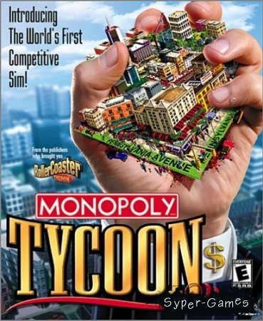 Трехмерная Монополия 3D