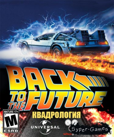 Back to the Future: The Game - Квадрология (PC/2011/RUS|ENG/RePack)