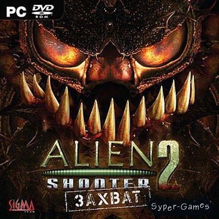 Alien Shooter 2: Захват (2011/RUS/Repack by Shank)