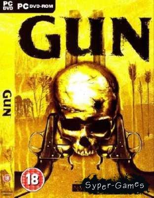 Gun - Ган