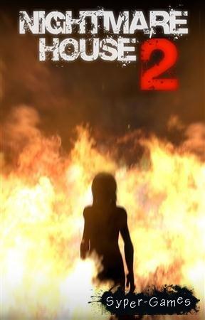 Полужизнь 2: Дом Кошмара 2 / Half-Life 2: Nightmare House 2 (2010/PC/Rus)
