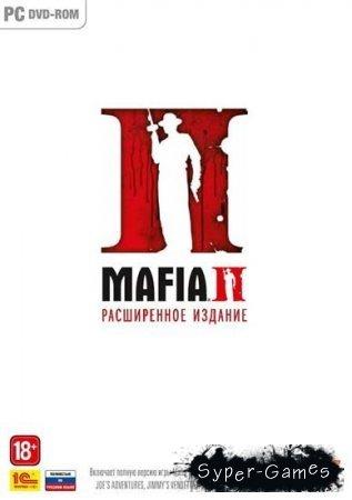 Скачать игру Мафия 2 Расширенное издания