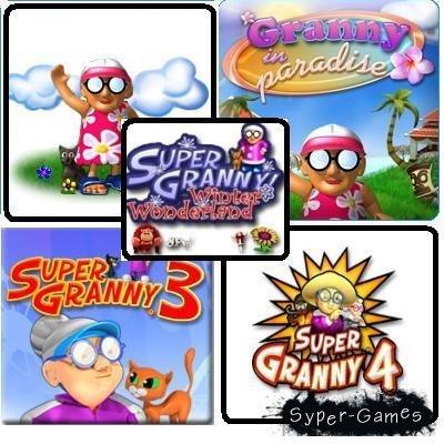 Super Granny 1, 2, 3, 4