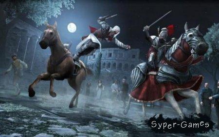 Assassin's Creed: Trilogy (Ассасин Крид: Трилогия)