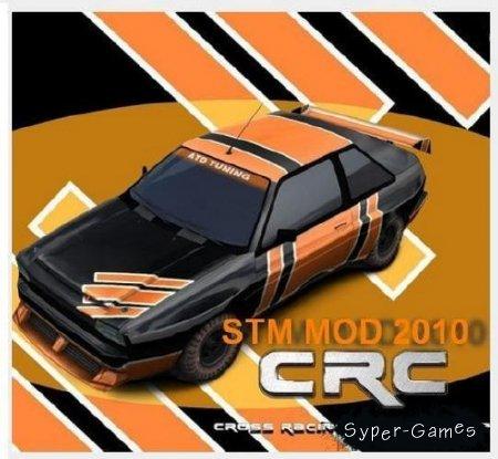 Cross Racing Championship STM MOD