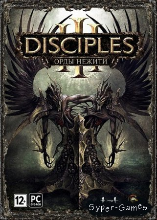 Disciples III: Resurrection (2010/RUS/Repack by R.G. Modern)