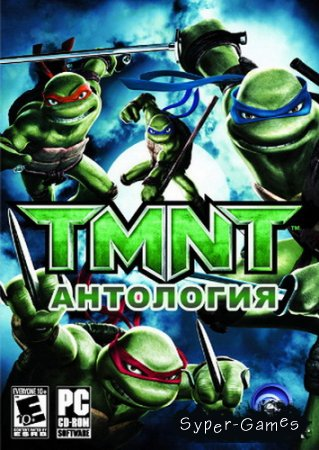 Антология Teenage Mutant Ninja Turtles 4 в 1
