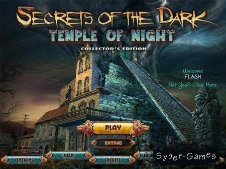 Secrets of The Dark: Temple Of Night. Collector's Edition  (2011/PC) - полная версия