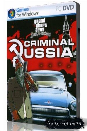 Скачать игру GTA San Andreas - Криминальная Россия