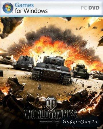 World of Tanks v.0.6.2.7 (2010/RUS/Repack R.G. Catalyst)