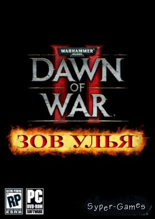 Warhammer 40.000 Dawn of War: Рассвет войны - Зов улья (2011/RUS) RePacK by RG Virtus