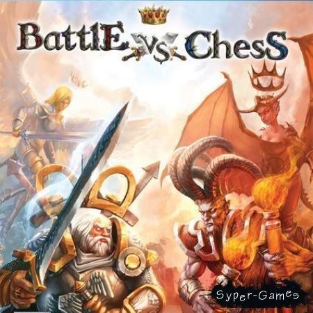 Battle vs. Chess / Королевские битвы (2011/ENG)
