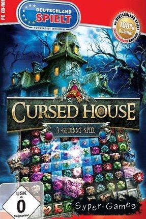 Cursed House (2011/DE)