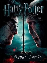 Гарри Поттер и дары смерти: Часть 2 (Harry Potter And The Deathly Hallows: Part 2)