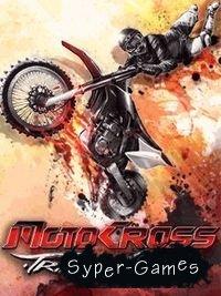 Мотокросс экстремальный триал (Motocross Trial Extreme)