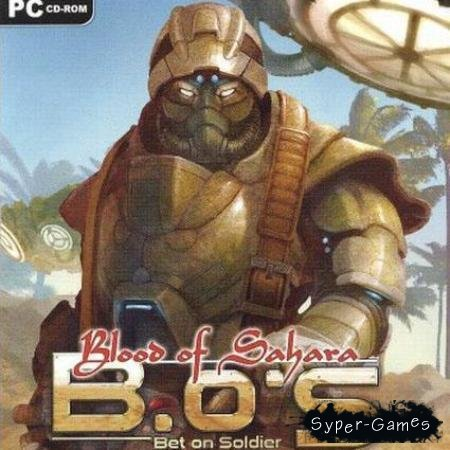 Bet on Soldier. Буря в пустыне (2006/RUS)