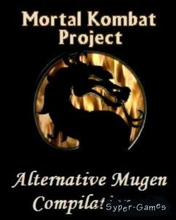 Mortal Kombat Project (Mugen) [alternative 1.1] (2011/Eng) (PC)