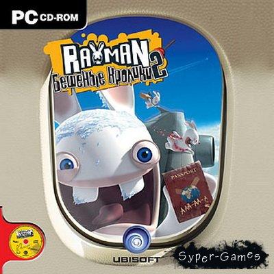 Rayman. Бешеные кролики 2 / Rayman Raving Rabbids 2 (2008) PC | Repack от Fenixx