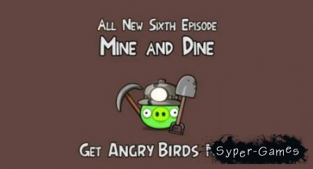 Angry Birds 1.6.0 (Symbian^3) (9.4)