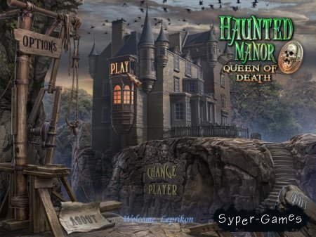 Haunted Manor: Queen Of Death (Beta/2011)