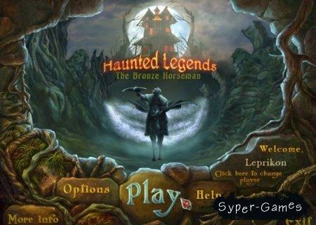 Haunted Legends 2: The Bronze Horseman (2011/ENG)