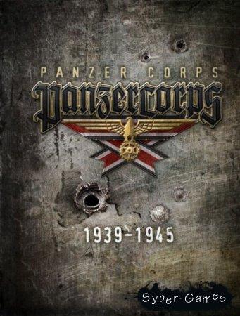 Panzer Corps (2011/ENG)