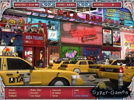 Big City Adventure - New York City (2009/Eng)