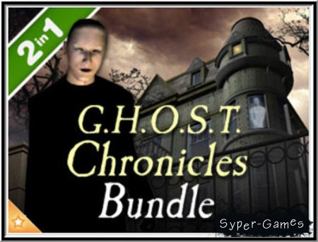 G.H.O.S.T. Chronicles Bundle 2-in-1 Final (Full/2011/Eng)