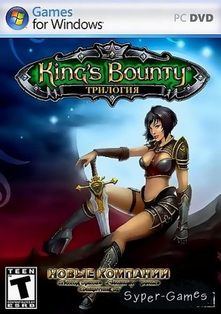 King's Bounty Trilogy 3 in 1 (2010/RUS/Repack by R.G. CATALYST)