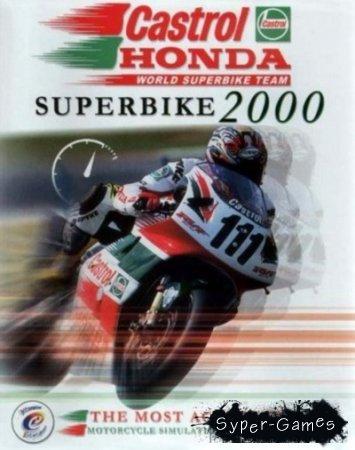 Castrol Honda Superbike 2000 (ENG+RUS)